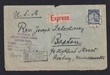 POLAND 1934, Special Delivery from Niemirow to Boston, Sc#258,262,275, Cover