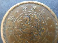 1906 Korea Coin 1 Chon. <Very High Grade> 大韓 光武十年 一錢