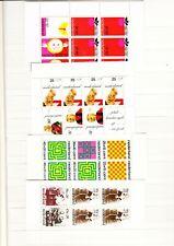 Nederland VERZENDKOSTEN 4 EURO 39 postfrisse velletjes 1971 - 1994