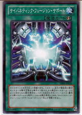 Yu-Gi-Oh Cybernetic Fusion Support GS06-JP014 Common Mint