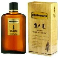 No.1 Japan Kaminomoto Hair Tonic Gold Growth Acceleration 150ml