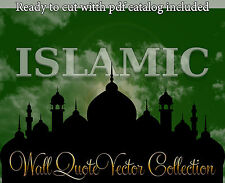 Islamic wall quote VECTOR image COLLECTON eps clip art PLOTTER clip art