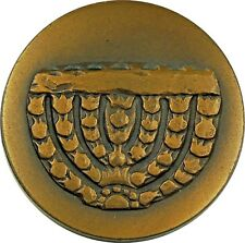Medium Vintage Jewish Israel Medal 1965 Israel Museum - ancient Menorah