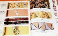 How to set Obi for kimono book japanese japan #0270