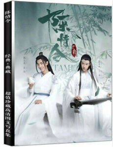 Grandmaster Of Demonic Mo Dao Zu Shi Painting Art Book Collection Picture Album