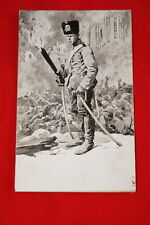 LES CHANTS DU SOLDAT PAUL DEROULEDE PRUSSIEN ILLUSTRE REGAMEY CARTE DOUBLE  R301
