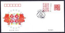 China 2005 Personalized Greeting Stamp --- 12 Zodiac Animals 1v FDC