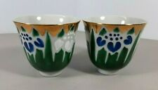 Set of 2 Tea Cups with Gold Trim. JAPAN - 3 in High 3 in Diameter
