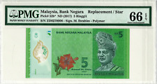 PMG 66 - RM5 Mohd Ibrahim ZD Replacement