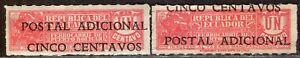 ECUADOR 1933 TWO POSTAL TAX STAMP Sc. # RA44 MH INVERTED SURCHARGE