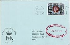 GREAT BRITAIN 1977 JUBILEE SPITHEAD REVIEW MARITIME MAIL HMS ANDROMEDA COVER