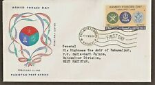 PAKISTAN FDC FROM THE NAWAB OF BAHAWALPUR FDC COLLECTION.