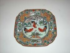 Vintage Chinese Famille Rose Rooster Plate Hong Kong Marked Square