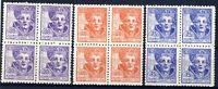 Sellos España 1942 nº 954-956 San Juan de la Cruz Bloque cuatro Spain stamp A1