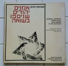"""JEWISH ARTISTS WHO PERISHED IN THE HOLOCAUST"" CATALOGUE EXHIBITION JUDAICA ART"