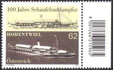 "Austria 2013 ""Hohentweil"" 100th/Paddle Steamer/Ships/Boats/Transport 1v (at1064)"