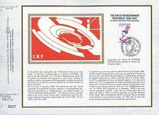 FEUILLET CEF / DOCUMENT PHILATELIQUE 100 ANS ENSEIGNEMENT TECHNIQUE VOIRON 1986