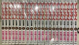 Japanese Language Genshiken vol.1-21 / Comics Complete Set Japan Comic