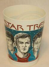 1979 Star Trek movie theater plastic cup