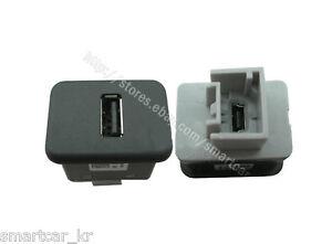glovebox USB Jack for 2014 2015 2016 Chevrolet Sonic / Aveo / Holden Barina