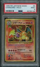 Pokemon Japanese Base Charizard PSA 9 Mint No. 6 Japanese Base Set