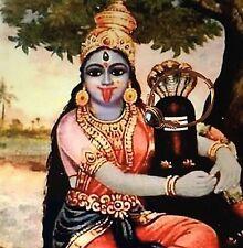 Aghori Mantrik Kali Shakti Sorcerer's Ring - Power - Protection - Psychic