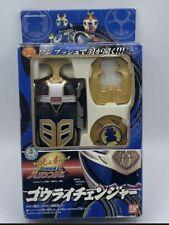 Sentai Hurricaneger DX Thunder Morpher Gourai Changer