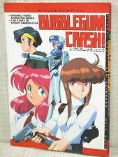 BUBBLEGUM CRASH Crisis OVA w/Poster Art Works Illustration Book Fanbook BN45*