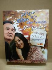 Korean Drama I'm Ok Daddy 没关系,爸爸的女儿 Moon Chae-Won Lee Dong-Hae 4x DVD FCB1365