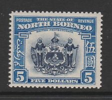 NORTH BORNEO 1939 $5 INDIGO & PALE BLUE SG 317 MNH.