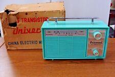 NOS UNIVERSAL 6 TRANSISTOR RADIO  Mint Seafoam Green in Original Packaging
