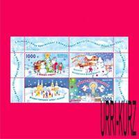 BELARUS 2010 Winter Holidays Celebration Merry Christmas & Happy New Year 2v MNH