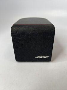 Bose Lifestyle Acoustimass Single Cube Redline Speaker Tested Sound Great