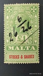 MALTA - REVENUE STAMP - STOCK & SHARES - 1 POUND GREEN AND RED 1926-27
