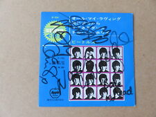 "Oasis Totalmente Autografiada Beatles todos mis amantes de manga japonés y 7"" E.P AP4044"