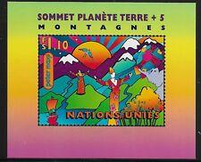 UN Scott #Geneva 306, Souvenir Sheet 1997 Complete Set FVF MNH