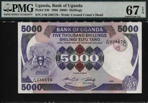 TT PK 24b 1986 UGANDA 5000 SHILLINGS PMG 67 EPQ SUPERB GEM UNC. FINEST KNOWN!