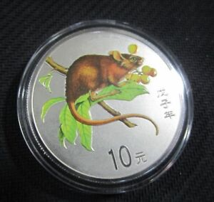 China 2008 Rat Silver Colorized 1 Oz Coin