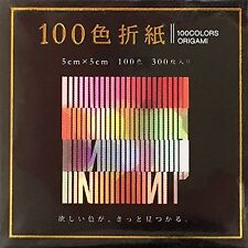 300 Sheets!100 Color Small Chiyogami Origami paper 5cm each Made in Japan