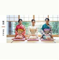 ZUKUNASI-SOSHINA-JAPAN CD C68