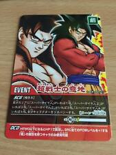 Carte Dragon Ball Z DBZ Data Carddass 2 Part SP #EX-005-II Promo BANDAI 2008