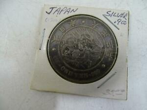Antique Japanese Japan Silver Coin One Yen Dragon Dollar 90% Vintage Old