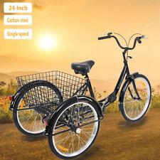 Ridgeyard 24?? 3 Rad Erwachsene Dreirad Fahrrad für Erwachsene + Einkaufskorb