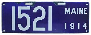 Maine 1914 Porcelain License Plate 1521, 4-Digit Number, Garage Sign, Garden Art