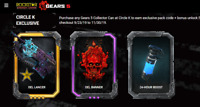 Gears 5 Rockstar Circle K DLC Exclusive Lancer Skin Code Xbox One