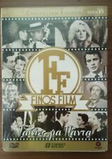 FINOS FILM ΤΑΙΝΙΕΣ ΓΙΑ ΠΑΝΤΑ ΤΗΣ ΦΙΝΟΣ ΦΙΛΜ ΣΕΤ DVD GREEK MOVIES HELLENIC CINEMA