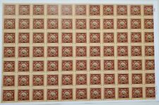 Dollhouse Faux Tin Ceiling Wallpaper (flat) Gold Red/Orange 1:12 Scale