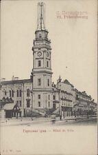 RUSSIA ST. PETERSBOURG HOTEL DE VILLE  JJW 1550