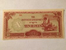 Burma 1942-44 Issue 10 Rupees Banknote (Issued by the Japanese Government)