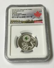 2016 Swarovski Birthstone Series Canada S$5 August F/R PF 70 Ultra Cameo
